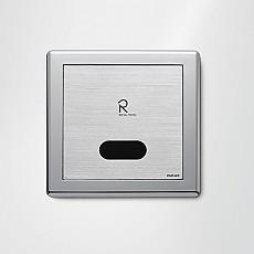 로얄 수세밸브 RUE430