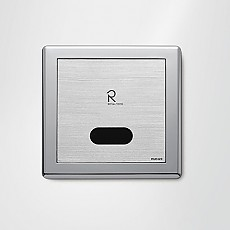 로얄 수세밸브 RUE431
