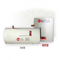 대성 저장식 온수기 Rheem세로형